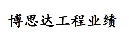nameng古wang络公司,呼he浩特wang络公司